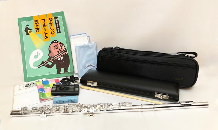 フルート AZUMI AZ-Z1E スターターセット(初心者入門キット付)