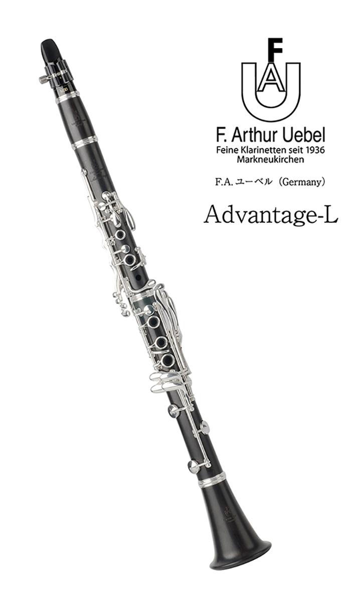 B♭管クラリネット F.A.Uebel Advantage-L《伊藤 圭氏選定品》