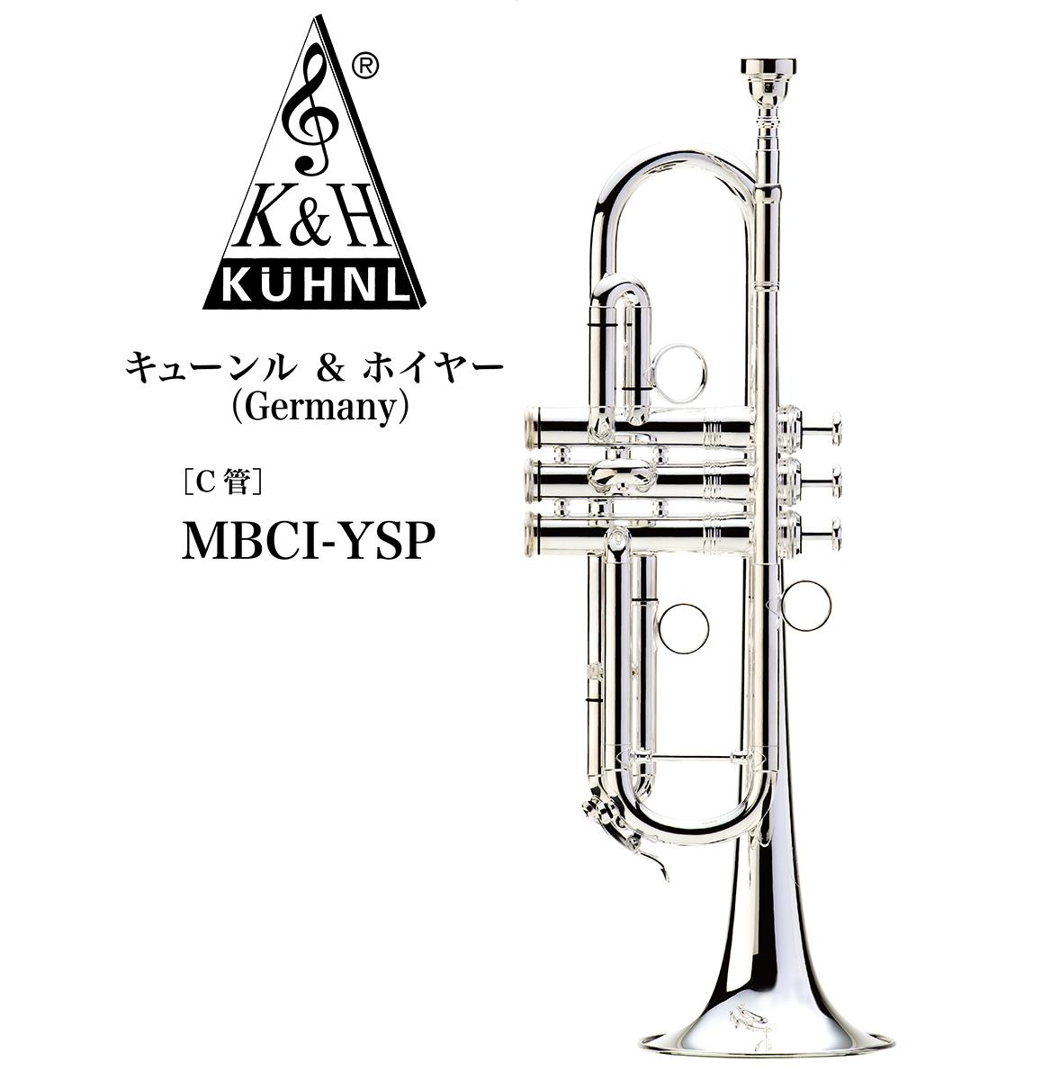 C管トランペット K&H(Germany)MBCI-YSP<マルテブルバシリーズ>