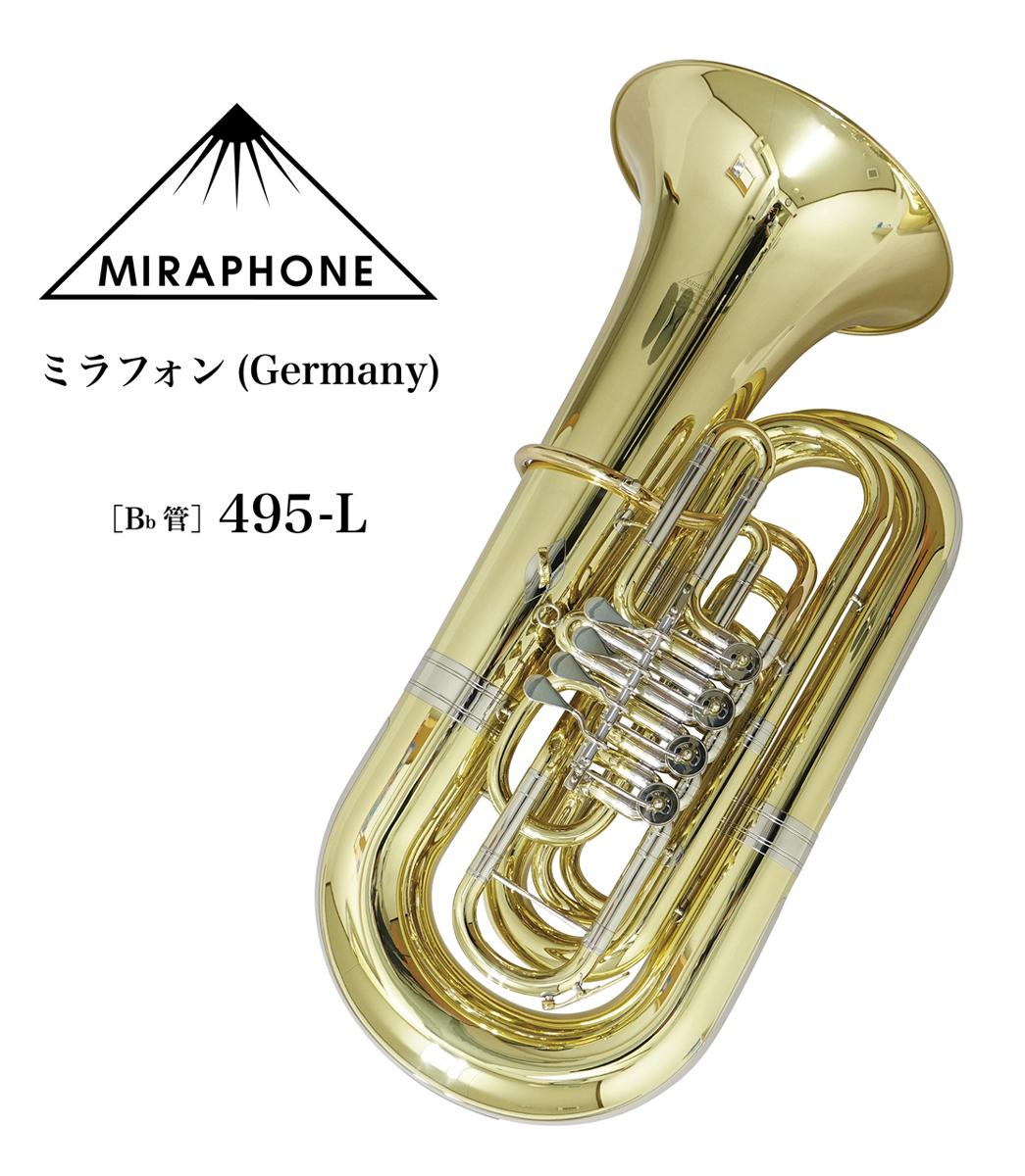 B♭管チューバ ミラフォン(Germany)496-L