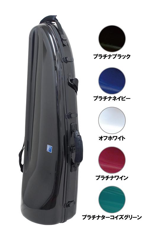 テナー・テナーバストロンボーン ケース DACオリジナル『Sa-si NEXT』 NX-1s NEWタイプ