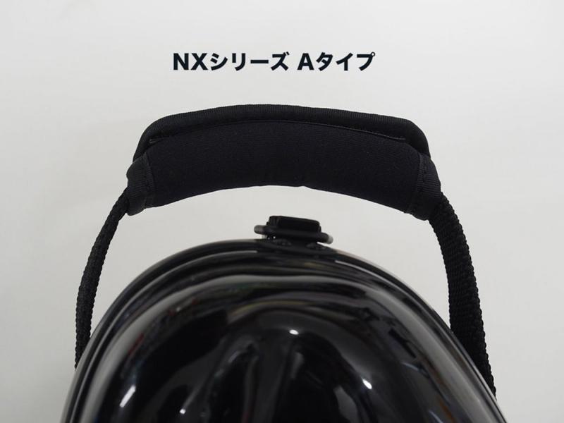 メール便配送可 ハンドプロテクター DACオリジナル Sa-si NEXT B-Type A-Type 祝日 シリーズ用 驚きの値段