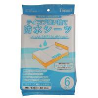 送料無料 幸和製作所(テイコフ) テイコブ使い捨て防水シーツ6枚×24 SE10