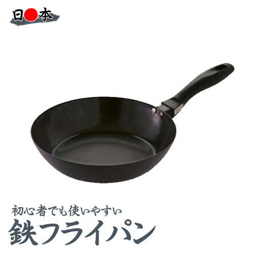 <title>油ならし不要なので鉄が初めての方にお勧めです 送料無料 日本製 藤田金属 油ならし不要の使いやすい鉄フライパン20cm アウトレットセール 特集</title>