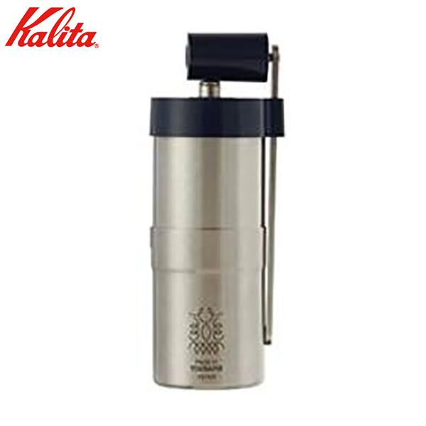 送料無料 カリタ 42155 コーヒーピクニック SB 手挽きコーヒーミル