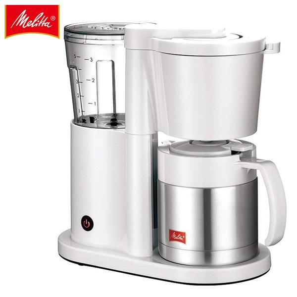 送料無料 メリタ オルフィ コーヒーメーカー2~5杯用 ホワイト SKT52-3-W
