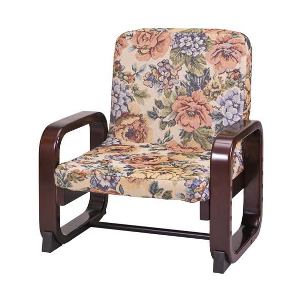 送料無料 パール金属 N-7513 楽っと座椅子 C-