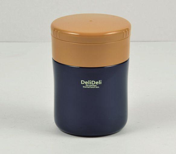 おすすめ特集 お洒落な色のスプーン付のスープポットです デリデリ フードマグ280ml ネイビー スプーン付 HB-3325 配送員設置送料無料