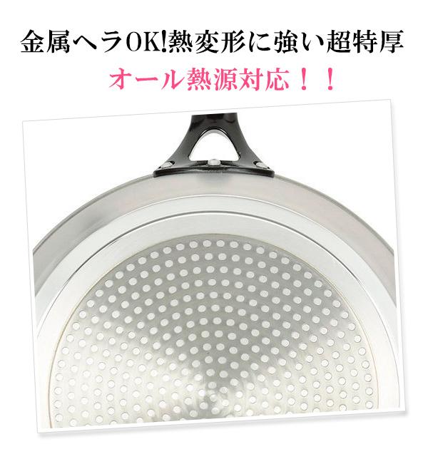 トップダイヤ テフロンプラチナプラス IH対応 フライパン 28cm HB-3759