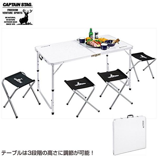 ラフォーレ テーブル・チェアセット 4人用 UC-0004