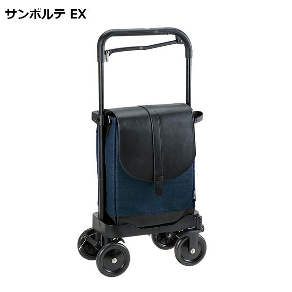送料無料 リッチェル ショッピングカート サンポルテ EX ブルーデニム