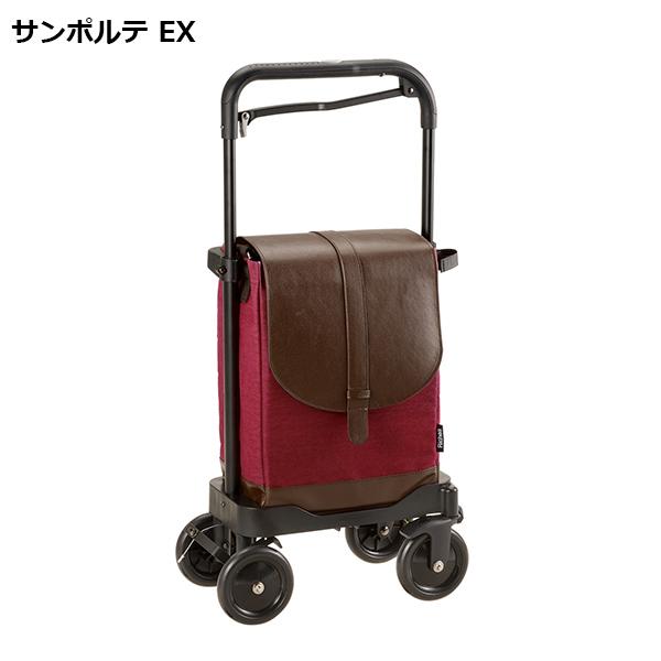 送料無料 リッチェル ショッピングカート サンポルテ EX レッドデニム