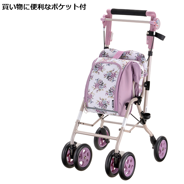 送料無料 リッチェル ショッピングカート アルキュート CP-G フラワー