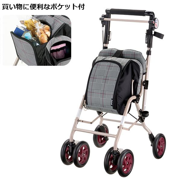 送料無料 リッチェル ショッピングカート アルキュート CP-G グレンチェック