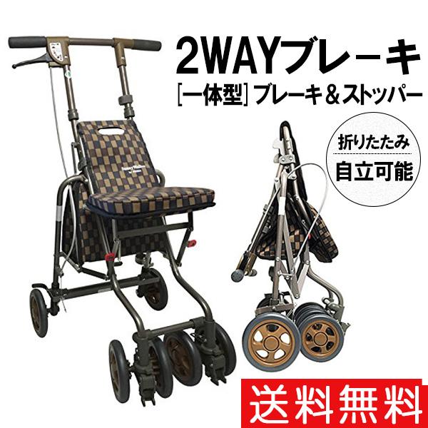 送料無料 島製作所 ショッピングカート サニーウォーカーAW-3 Bブラウン