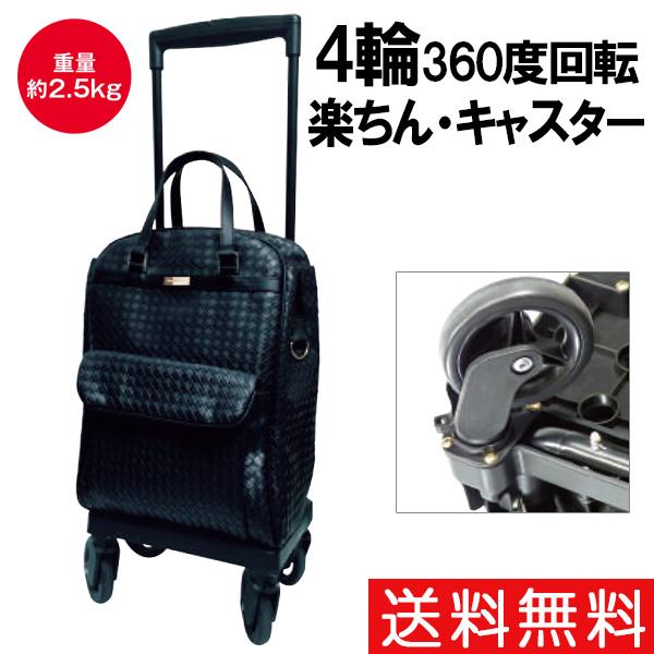 送料無料 島製作所 ショッピングカート メロディ スムーズ メッシュBK
