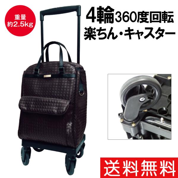 送料無料 島製作所 ショッピングカート メロディ スムーズ メッシュBR