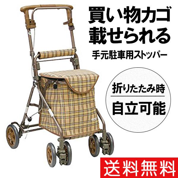 送料無料 島製作所 ショッピングカート リズムRWC ブラウン