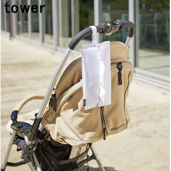安心と信頼 携帯ティッシュケース 山崎実業 TS-TW A WH たためる携帯ティッシュケース 休み タワー 4731 ホワイト