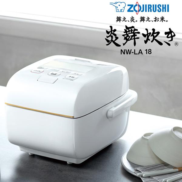 WZ 1升炊き 雪白 圧力IH炊飯ジャー NW-LA18 炎舞炊き 象印 送料無料