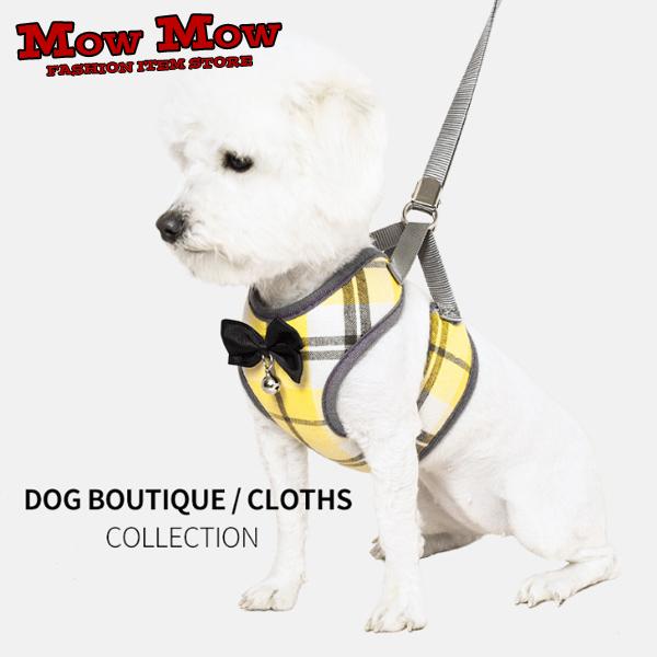 犬 5☆大好評 ハーネス ご注文で当日配送 小型犬 中型犬 おしゃれ チェック dog-hn0018 犬服 胴輪 リードとハーネス二点セット