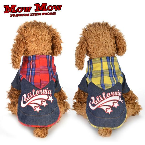 犬 犬服 犬の服 アウトレットセール 特集 デニム ジャケット チェック パーカー かっこいい 倉庫 dtopa0063 アメカジ