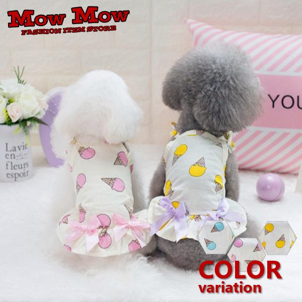 犬服 夏用 涼しい ペット服 ドッグウェア シャツ ※アウトレット品 キャミソール dcos0021 セール価格 アイス
