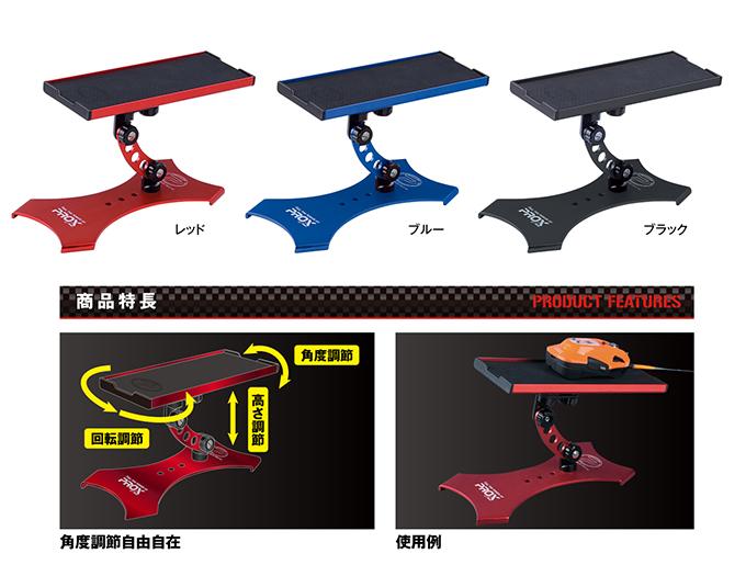 氷上や桟橋で便利な自立スタンド式リールテーブル 早割クーポン 贈り物 攻棚ワカサギマルチテーブル スタンド式 PX9283