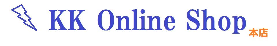 KKオンラインショップ本店:家電から生活用品まで幅広く販売中!総合ネットショップ店。
