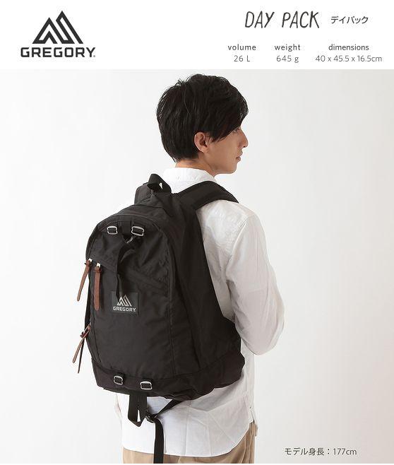 【全品P2倍/最大10,000円OFFクーポン配布中】グレゴリー ディパック GREGORY DAYPACK 内容量26L グレゴリーを代表するバックパック ブラック