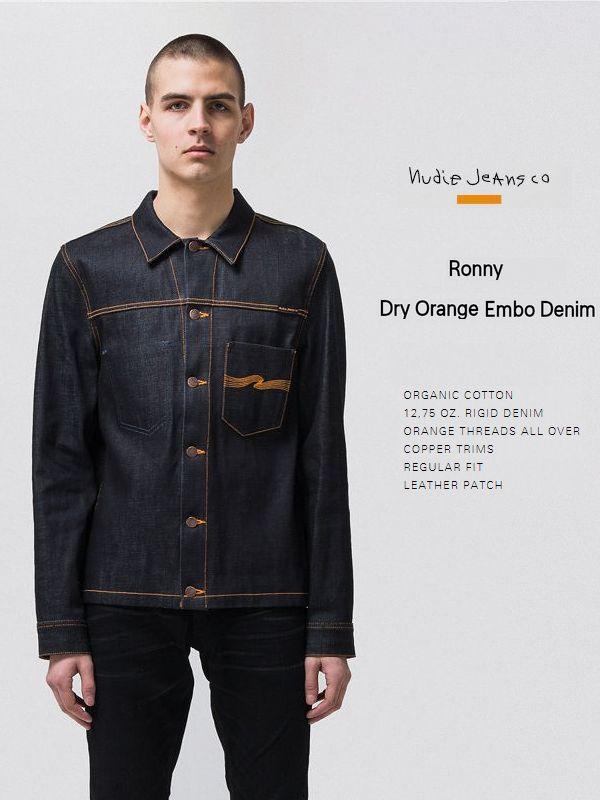 【全品P2倍】ヌーディージーンズ Gジャン ロニーNudiejeans Ronny B26 Dry Orange Embo デニム スウェーデン ジャケット