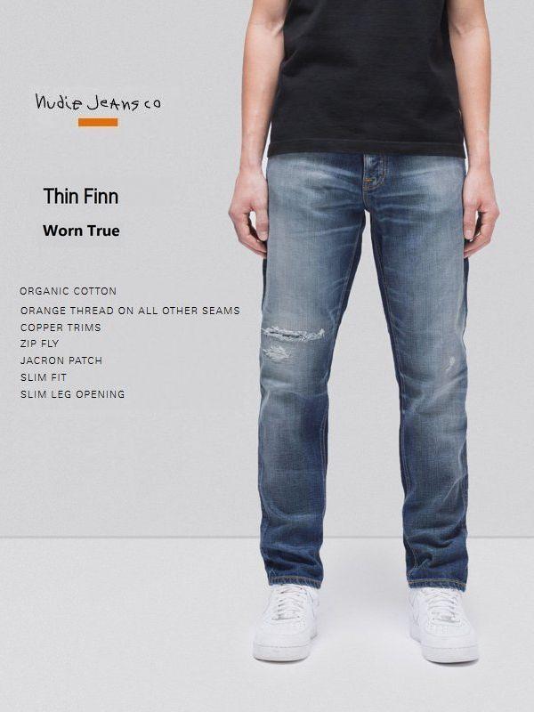 ヌーディージーンズ シンフィン 日本限定モデル ウォーントルゥー リペアデニムNudieJeans ThinFinn WORN TRUEスウェーデン デニム