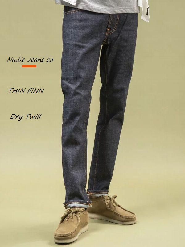 ヌーディージーンズ NudieJeans シンフィン ドライツイル L28THINFINN DRY TWILL 北欧 スウェーデン デニム