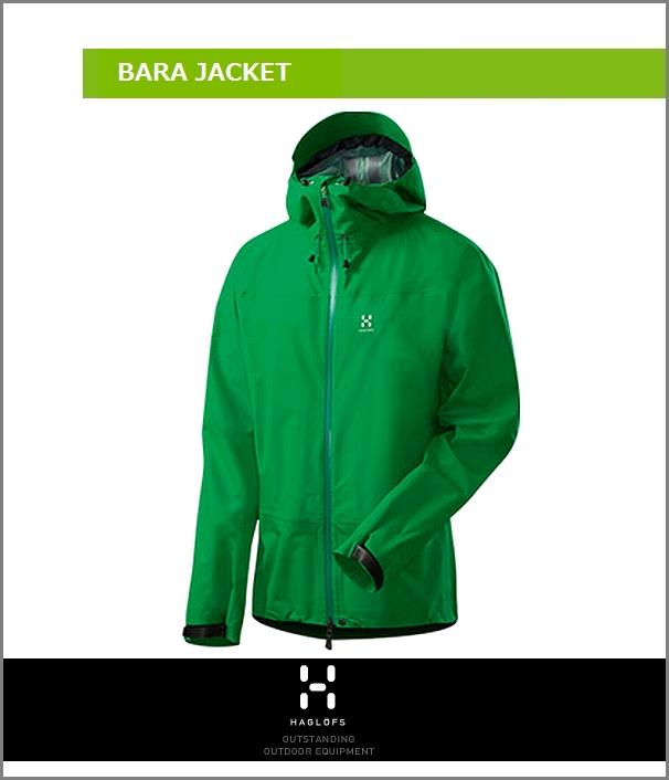 【全品P2倍/最大10,000円OFFクーポン配布中】HAGLOFS Bara Jacket Men's emerald ホグロフス バラジャケット
