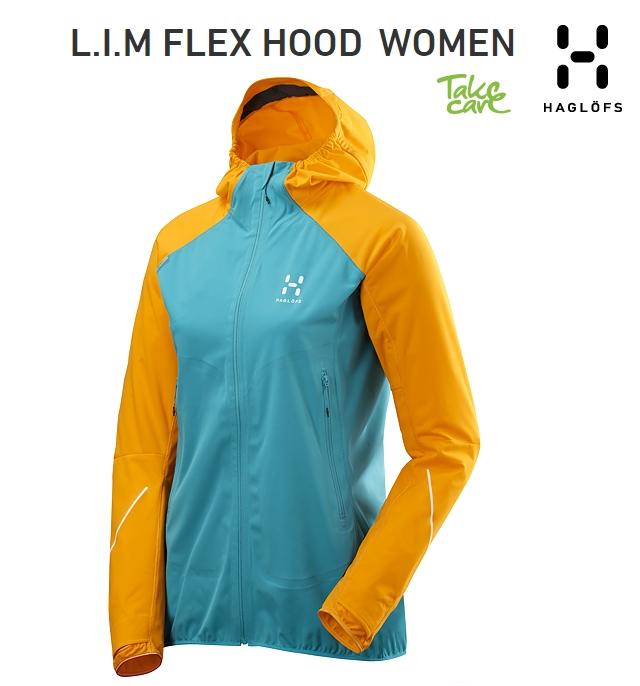 HAGLOFS LIM FLEX HOOD Woman Peacock/Sun ホグロフス リム フレックス フード女性用 ピーコック