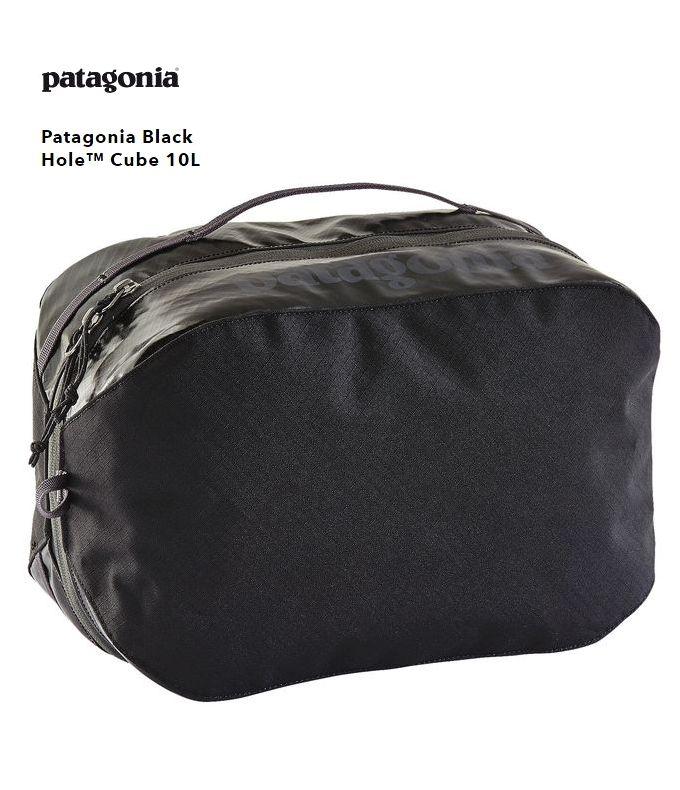 パタゴニア ブラックホールキューブ 10L Patagonia Blackhole-Cube ラージ