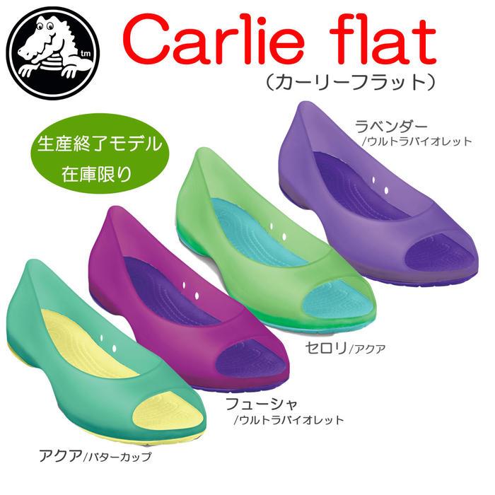 Newモデル入荷!!【carlieflat(カーリーフラット)】【クロックス国内正規取り扱い】