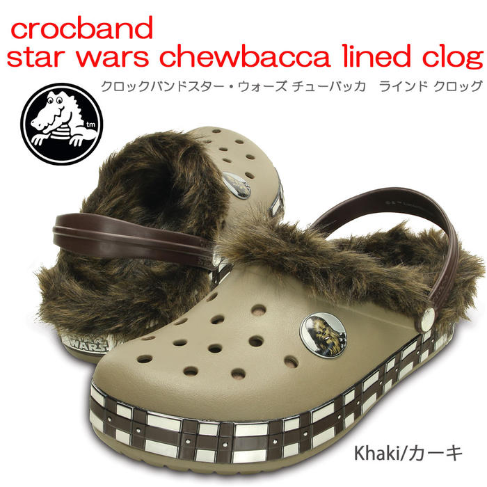 crocsクロックス【crocbandanimalprintclog/クロックバンドアニマルプリントクロッグ】【クロックス国内正規取り扱い】【02P06May15】
