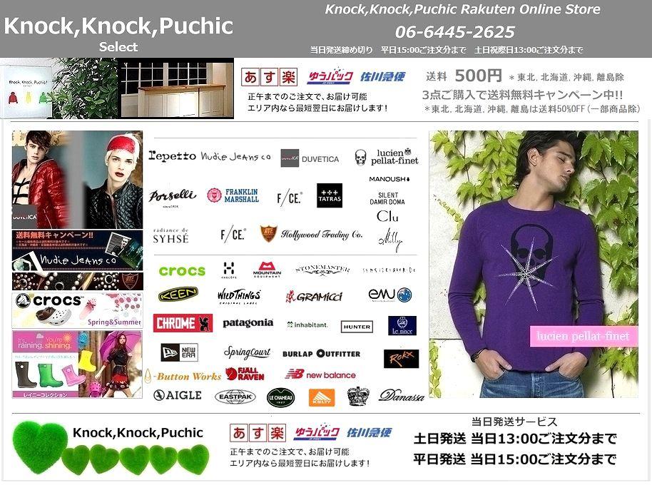 Knock,Knock,Puchic!:国内外からSelectした個性的なファッションアイテムを取り扱っています
