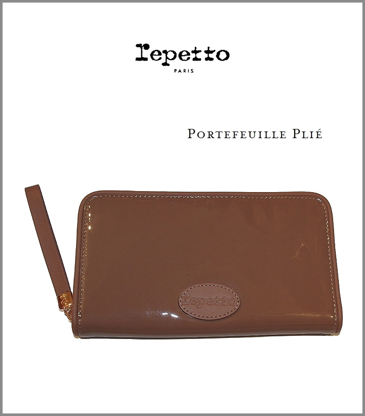 """repetto【プリエ・ヴェルニ""""LongWallet""""mochabrown】レペット""""エナメル長財布"""