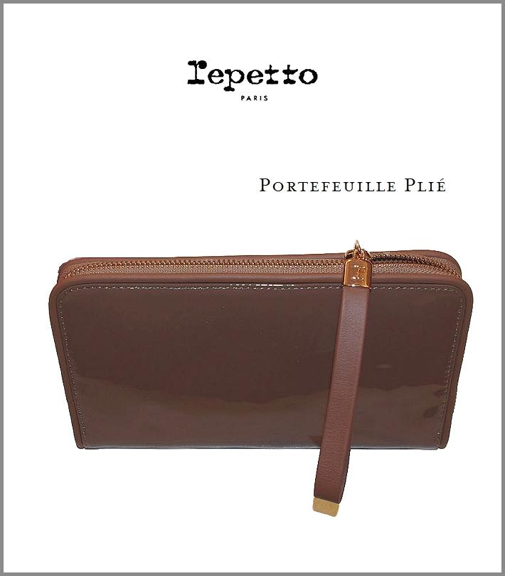 "repetto【プリエ・ヴェルニ""LongWallet""mochabrown】レペット""エナメル長財布"