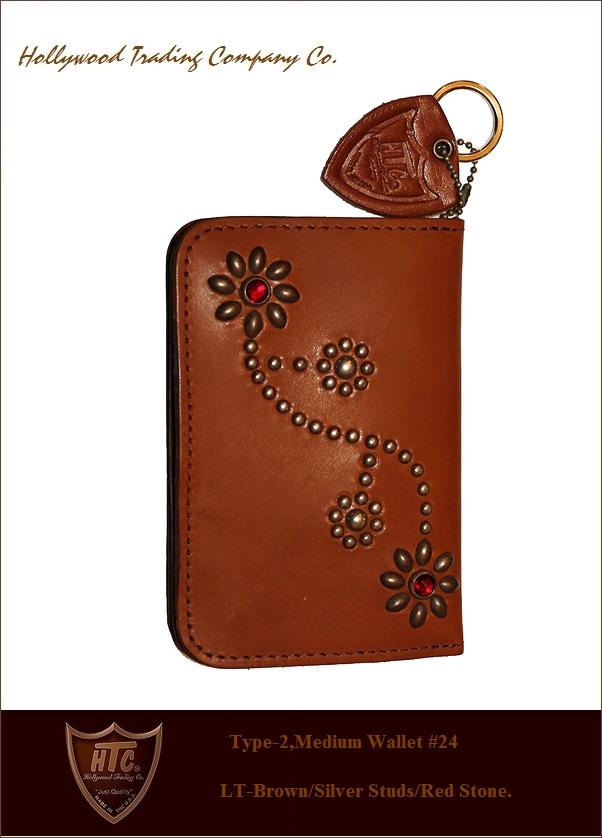 """【全品P2倍】HTC【♯24""""Flower-StudsWallet""""Lt.Brown/silver/Red】"""