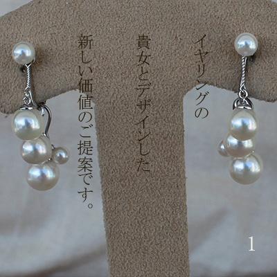 アコヤ真珠越し物5-5.25mm(横幅) ×2コ 6.5-7mm(横幅)×2コ7-8mm(横幅)×4コ4-4.25mm(横幅) ×2コ SV イヤリングネジバネ直結 & ブラW環