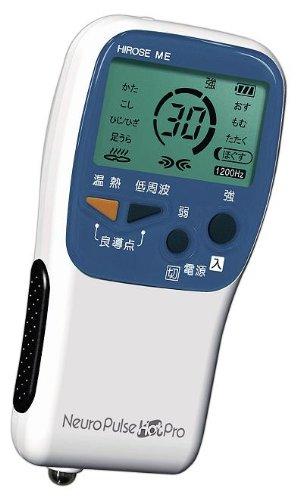 公式 メーカー 終売 となりました 交換用粘着パッドのみの販売になります 公式サイト ニューロパルスホットプロ ヒロセ電機低周波治療器 低周波治療器 温熱治療器 ツボを知らせる便利な 低周波治療器温熱治療器