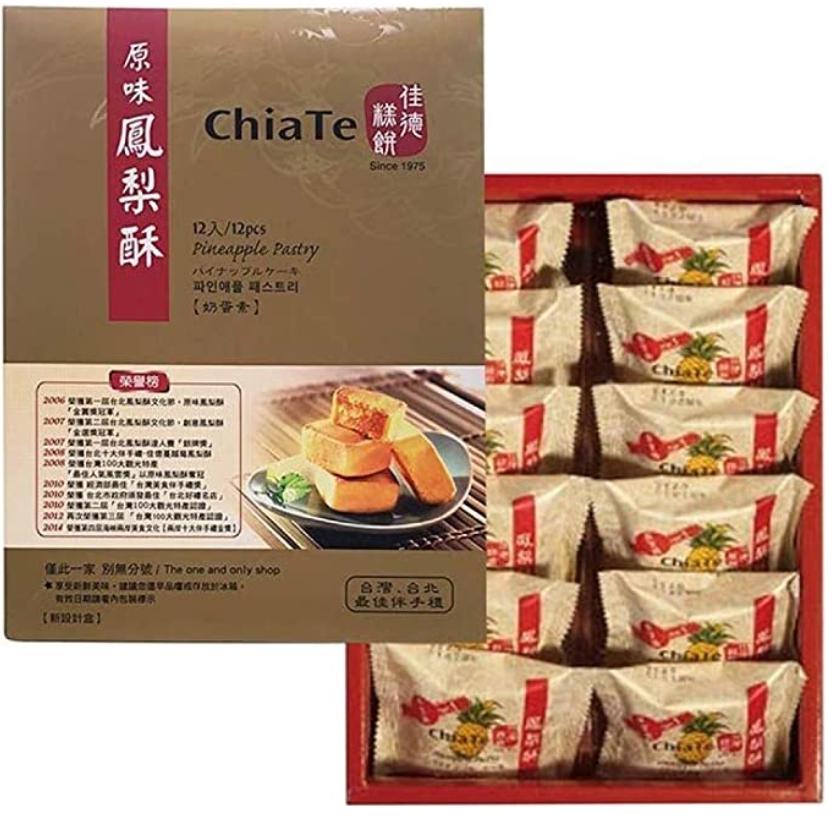 お気に入 佳徳 原味佳徳鳳梨酥 パイナップルケーキ 12個入 盒 並行輸入品 2 送料無料 限定タイムセール
