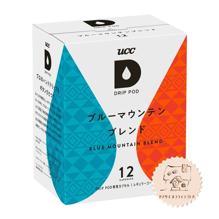 【3,980円以上ご購入で送料無料!】 DRIPPOD ブルーマウンテンブレンド 1ケース(12P×12箱入り)