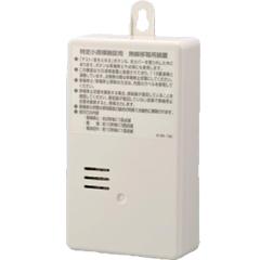 特定小規模施設用無線移報用装置MAI-CEAAホーチキ