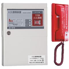 ホーチキ火災通報装置 HSDE-205F と火災通報専用電話機 HRTC-203Fのセット!!★大量注文の場合は是非一度ご相談下さい。