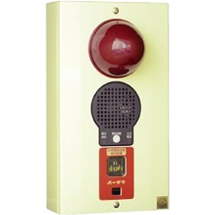 ホーチキ非常警報複合装置 露出型BHC-4111★大量注文の場合は是非一度ご相談下さい。