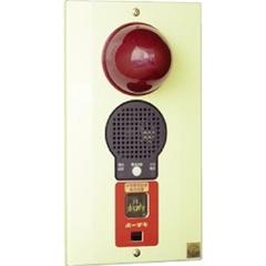 ホーチキ非常警報複合装置 露出型BHC-4112★大量注文の場合は是非一度ご相談下さい。